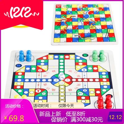 跳棋木制多功能幼儿园桌面游戏棋3-6周岁蛇棋儿童玩