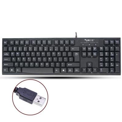 鍵上飛有線鍵盤普通家用辦公室用USB接口臺式電腦筆記本游戲商用防水鍵盤