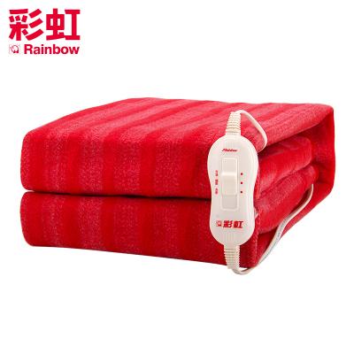 彩虹(RAINBOW)電熱毯單人電褥子(1.5*0.7米) 學生宿舍單控可調溫安全不漏電 排潮除濕