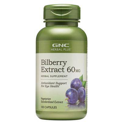 美國原裝正品GNC健安喜越桔越橘藍莓素花青素護眼精華60mg100粒/瓶膠囊成人眼疲勞