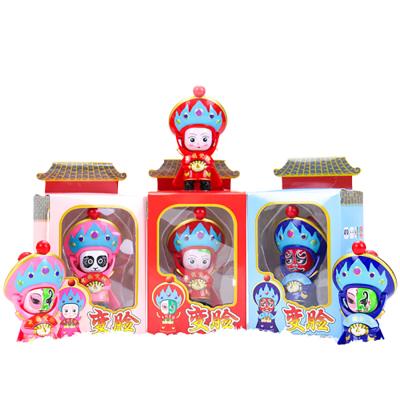 川剧脸谱变脸娃娃 中国风特色工艺玩偶公仔 创意京剧礼品玩具挂件随机发货