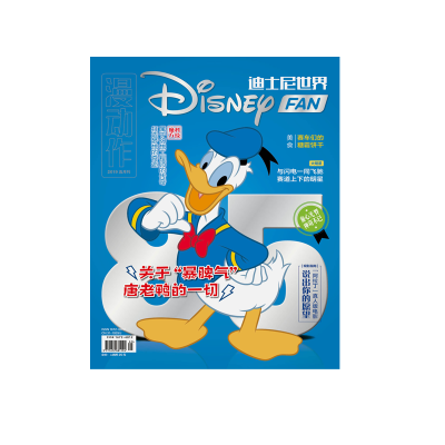 《迪士尼 世界》全年訂閱