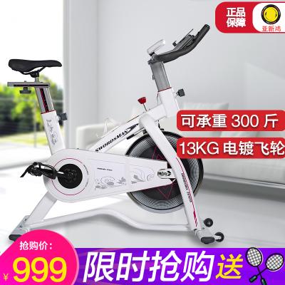 亚新鸿(SWORDMAN) 动感单车 CM-123D-B 健芬欣2019年直立式智能家用静音刹车片健身车