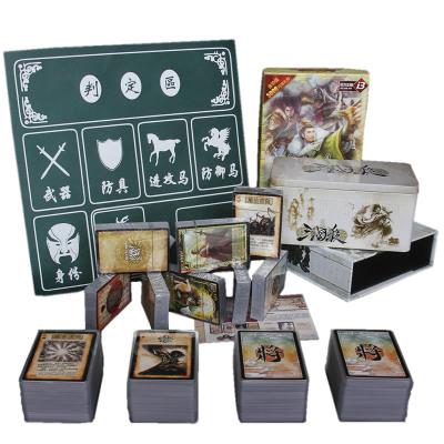 三国杀全武将篇桌游卡牌闪电客标准版全套装 纸盒(全套不塑封)+标记+送10个桌布