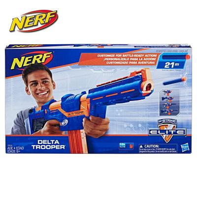 孩之宝hasbro NERF热火 精英系列速瞄升级版 户外玩具枪E1912