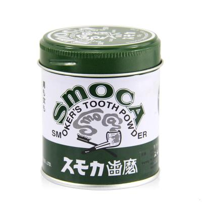 SMOCA日本洗牙粉牙齿去烟渍黄牙除口臭牙粉口腔护理速效去渍脱污洁吸烟人群牙膏粉