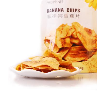 道吉草 香蕉片60g 菲律宾进口