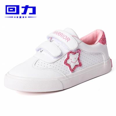 回力童鞋女童鞋2020新款春秋季透氣網面運動鞋女孩子鞋子兒童鞋小白鞋WZ19-916D