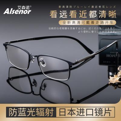 艾森諾智能變焦老花鏡男遠近兩用高清自動調節度數日本進口鏡片防藍光漸進多焦點中老年鈦架眼鏡18001