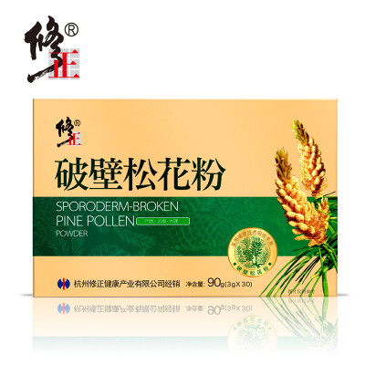 修正破壁松花粉 低溫破壁松花粉  增強免疫力 一盒裝