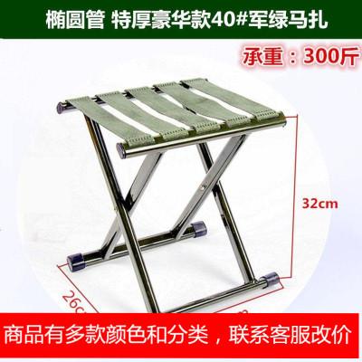 厚军工折叠靠背椅子户外钓鱼椅小板凳便携式折叠凳马札包