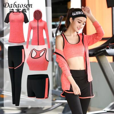 达宝森20192019春夏季瑜伽服女五件套装速干显瘦健身房跑步户外运动服健身服