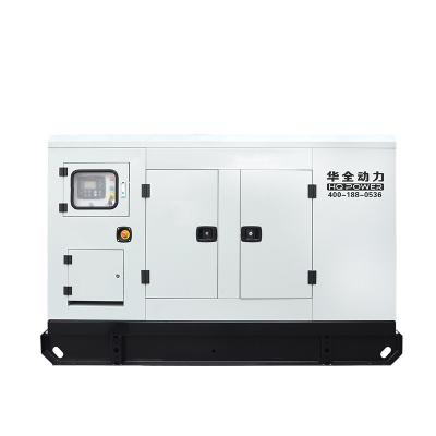濰坊濰柴靜音柴油發電機 K4100ZD40kw無刷發電機組 40千瓦家用三相380v發電能源