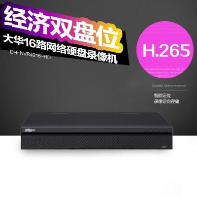 網絡硬盤錄像機大華DH-NVR4216-HDS2高清4K網絡硬盤錄像機16路H.265數字監控主機