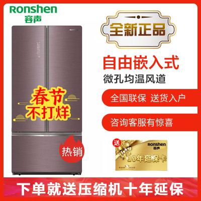 Ronshen/容聲BCD-601WKS1HPG美式對開雙門門電冰箱三開門家用風冷無霜 變頻節能紫逸流紗