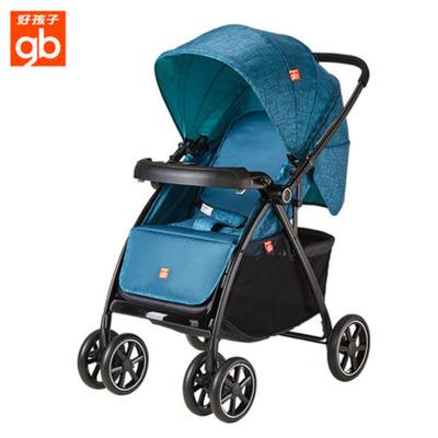 好孩子婴儿推车轻小便携可坐可躺全篷双向加高避震宝宝手推车C300