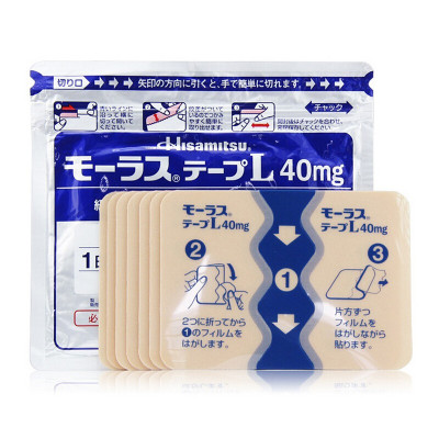 日本久光制药 日本膏药久光贴久光膏贴 7枚 缓解腰痛腰酸背痛跌打损伤 香港直邮