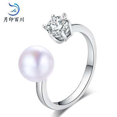 月印百川 珍珠皇冠戒指 女款時尚指環