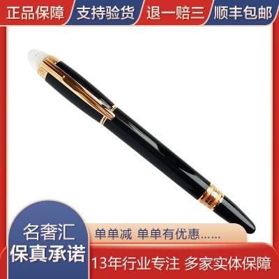 【正品二手99新】万宝龙 星际行者 黑色树脂镀玫瑰金星际行者幼线笔 U0105652 盒子