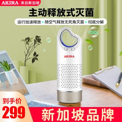 愛家樂(AKIRA) XD8空氣凈化器消毒機家用迷你隨身防病毒殺菌除甲醛辦公室桌面便攜式