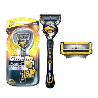 吉列(GILLETTE) 鋒隱5致護 5+1層刀片 清爽手動剃須刀刮胡刀 1個支架+2個刀頭 黃色