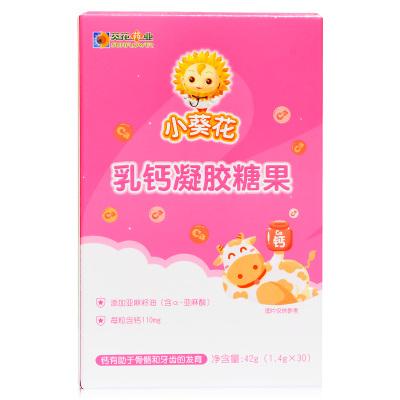 小葵花乳礦物鹽夾心軟糖42g(1.4g/?!?0粒)裝