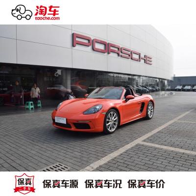 【訂金銷售】 保時捷 718 2016款 Boxster 淘車二手車 淘悅駕