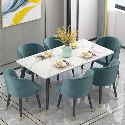 尋木匠北歐大理石餐桌椅組合現代簡約長方形網紅輕奢巖板餐桌家用小戶型