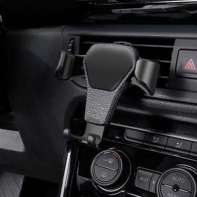 車載手機支架汽車用出風口車上卡扣式創意通用多功能支撐導航