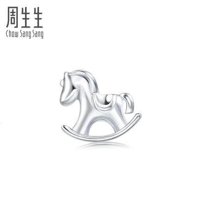 周生生(CHOW SANG SANG)Pt950铂金Ear Play耳玩小木马单只耳钉89821E