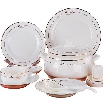 瓷物語餐具套裝中式56頭歐式金邊碗碟簡約家用陶瓷器碗盤結婚碗筷