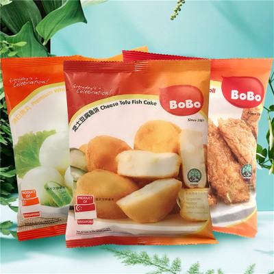新加坡進口 波波(bobo)魚丸*1芝士豆腐餅*1小五香魚卷*1火鍋丸子關東煮 3包裝