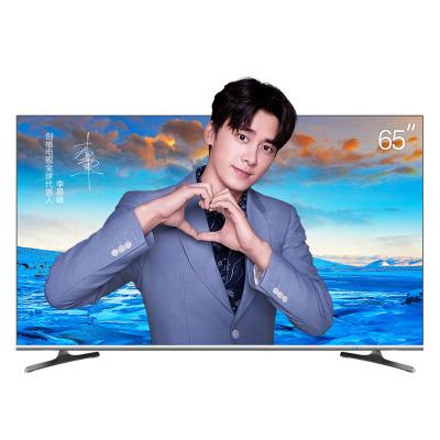 创维(SKYWORTH)65H5 65英寸 全面屏防蓝光4K超高清智能液晶平板液晶电视 金属机身 丰富影视教育资源
