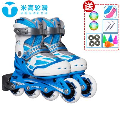 米高儿童轮滑鞋全套装旱冰鞋闪光休闲鞋初学者直排轮新溜冰鞋mio