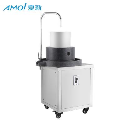 夏新40石磨機電動商用磨漿機1100W芝麻花生醬豆漿米漿腸粉豆腐全自動磨米漿機