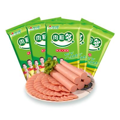 金鑼 肉粒多特級火腿腸 240g (30g*8支) / 袋 5袋裝 即食 香腸 速食烤腸 早餐腸泡面伴侶