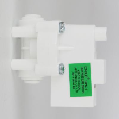 帮客材配 惠而浦净水器R600C88净水机 高压开关 压力开关 2分快接