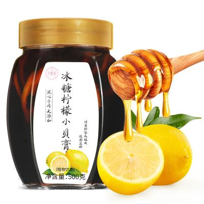九秋居冰糖檸檬小貝膏正品500g寶媽手工無川貝陳皮檸檬膏化痰小貝膏
