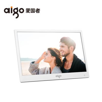 愛國者(Aigo)DPF123高清數碼相框13寸16G電子相冊插卡插U盤電子臺歷音視頻播放 定時開關機 帶遙控器 白色