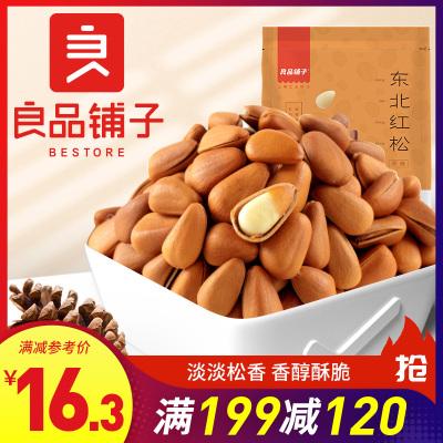良品铺子 东北红松98g*1袋 东北开口红松手剥松子坚果特产零食炒货 原味