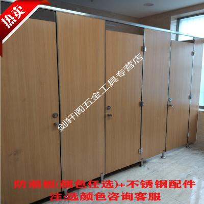 卫生间隔断公共厕所学校办公防潮板洗手间隔墙淋浴间PVC板 防潮板+不锈钢配件颜色任选