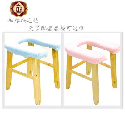 三維工匠實木坐便器老人U型坐便椅子孕婦殘疾人移動馬桶廁所蹲便器凳便櫈 U型款高:35CM加絨毛套送防滑墊