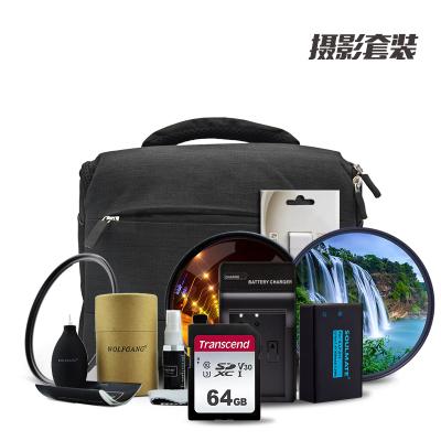 摄影包二 (单反6D2/5D4 24-105/24-70镜头配件内存卡 单反包 电池等配件组合套餐二)DSSK 的士客