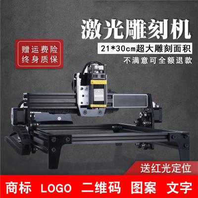 2019新款激光刻機小型便攜式全自動刻字機打標機切割機 2500mw聚焦整機電腦手機紅光定位