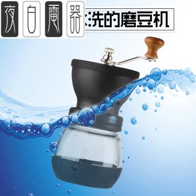 磨豆机咖啡研磨器手磨咖啡机磨粉家用手摇迷你手动磨咖啡豆研磨机