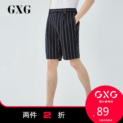 【兩件2折:89】GXG男裝 夏季商場同款經典藏青底白條紋短褲五分褲#182122092