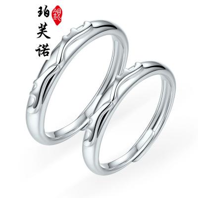 珀芙诺s925纯银鹿角戒指情侣对戒一鹿有你戒指男女款抖音网红戒指学生银戒指