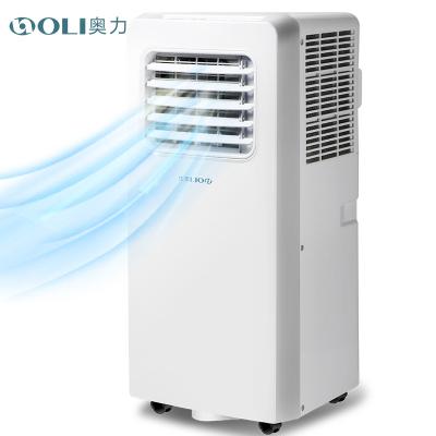 奥力(OLI)23D 1P匹 移动式空调 冷暖 空调 家用空调 空调一体机 厨房空调 移动空调 免安装空调 单冷