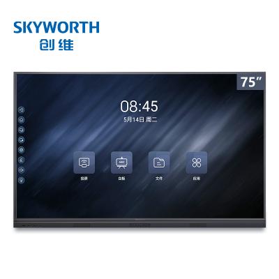 創維 skyworth 75英寸會議平板電視 智能觸摸一體機電子白板 無線傳屏投影 商業商用顯示器 視頻會議75WBB3