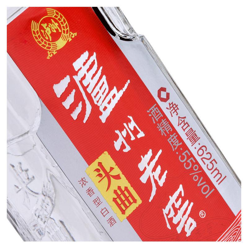 泸州老窖 头曲 55度 625ml 浓香型白酒